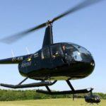 Вертолетные прогулки в Ренне